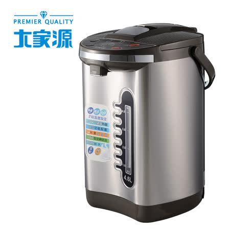 【真心勸敗】gohappy快樂購物網大家源-4.6L三段定溫節能電動熱水瓶(TCY-2025)效果大 遠東 百貨