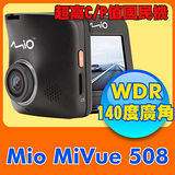 《送16G+擴充座》Mio MiVue™ 508 140度 WDR 行車記錄器