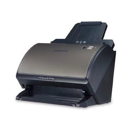 Microtek全友 ArtixScan DI 3130c 高速雙面商用文件掃描器