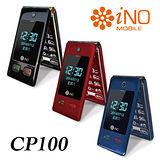 iNO CP100極簡風銀髮族御用手機+4G記憶卡+電池+座充+手機套