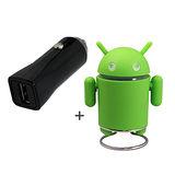 SALOM Android uLinkBot藍牙無線喇叭+uCar 車載USB快捷充電器(1A)