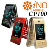 iNO CP100極簡風銀髮族御用手機+擦拭布吊飾