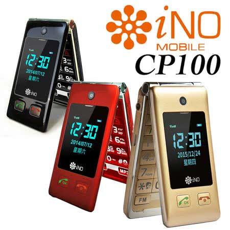 iNO CP100極簡風銀髮族御用手機