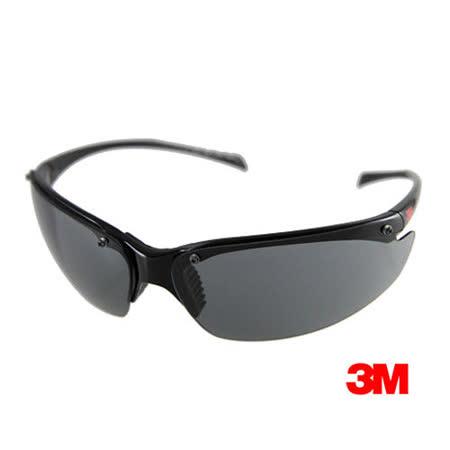 3M 專業戶外運動眼鏡/太陽眼鏡【Social-2魅惑黑】
