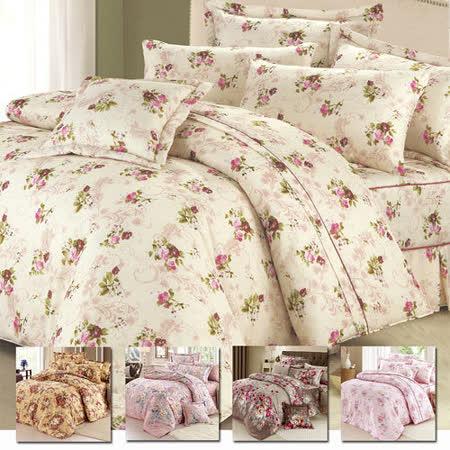 超值雙人八件式兩用被床罩組