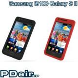 Samsung i9100 Galaxy S2 不可思議機專用PDair高質感軟質保護殼