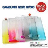 IMAK Samsung Galaxy Note i9220 N7000 專用炫彩漸變雨露殼