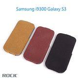 ROCK Samsung i9300 Galaxy S3 恒系列超薄皮套
