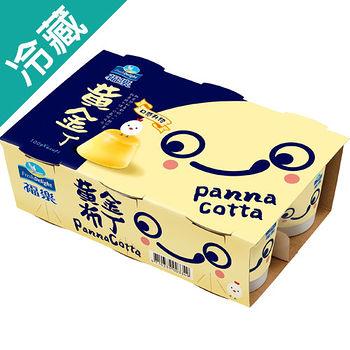 福樂黃金雞蛋布丁100g*6入/組