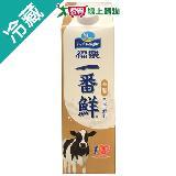 福樂一番鮮特級鮮乳936ML-全脂