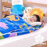 【日本濱川佐櫻-萌龍公園】台灣製特級純棉兒童睡袋