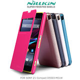 NILLKIN SONY Z1 Compact D5503 M51W 星韵系列皮套
