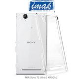 IMAK Sony T2 Ultra XM50h D5303 羽翼II水晶保護殼
