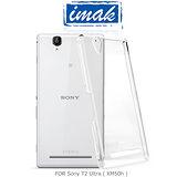 IMAK Sony T2 Ultra XM50h D5303 羽翼水晶保護殼