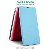NILLKIN SONY Xperia T3 M50 新皮士鮮果系列超薄皮套
