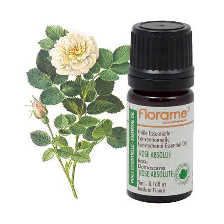 【Florame法恩】有機保加利亞精油(原精)5ml