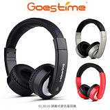 GOES TIME 果時代 EL3010 頭戴式麥克風耳機 耳罩式耳機 可換線設計 可線控