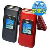 【CGC】G-308 2.4吋3G雙卡雙待照相手機