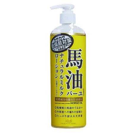 日本北海道 LOSHI 馬油保濕身體乳液 (485ml) 2入