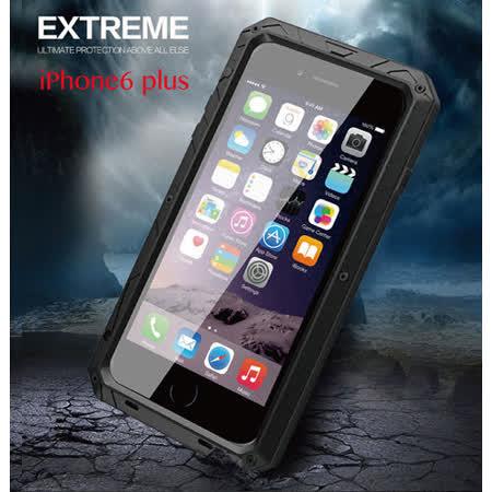 美國imatch三防(防壓防摔)iPhone 6 PLUS/6S PLUS 康寧玻璃金屬手機殼,支援指紋辨識(5.5吋)