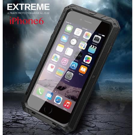 美國imatch三防(防壓防摔)iPhone 6/6S 4.7吋康寧玻璃金屬手機殼,支援指紋辨識