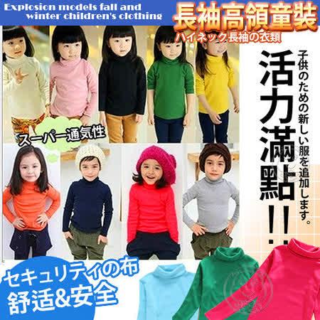 韓版秋冬季童裝男女長袖高領T恤螺紋磨毛加厚保暖內搭衣