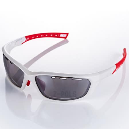 【視鼎Z-POLS三代頂級運動款】新一代TR太空纖維彈性輕量材質 弧形包覆設計 頂級運動眼鏡!(質感白款)