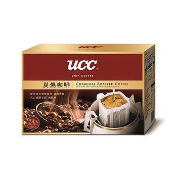 UCC炭燒濾掛式咖啡8g*24
