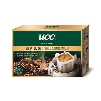 UCC經典風味濾掛式咖啡8g*24