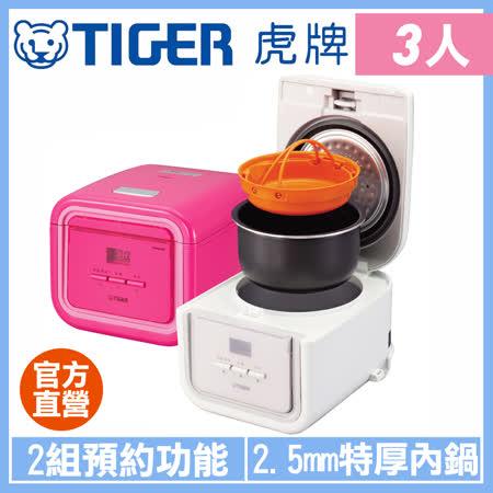 【TIGER 虎牌】3人份tacook微電腦電子鍋(JAJ-A55R)買就送料理專用食譜