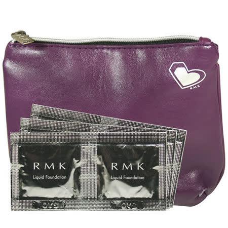 RMK 液狀粉霜紫霧光化妝包體驗組