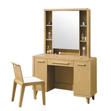 Bernice - 洛伊原木色3.5尺收納化妝桌椅組