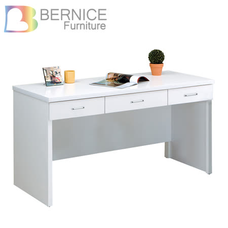 Bernice-喬娜5尺三抽白色書桌