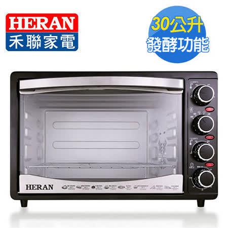 HERAN禾聯30L四旋鈕電烤箱HEO-3001SGH