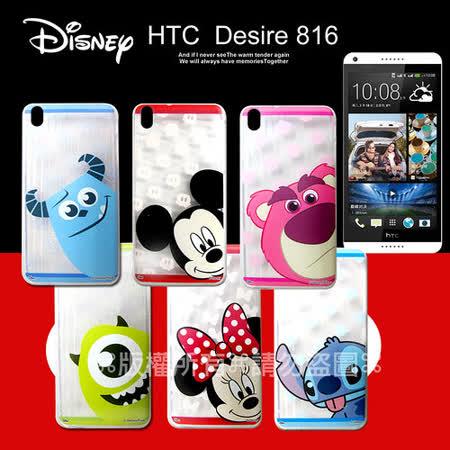 迪士尼授權正版 HTC Desire 816 d816x 大頭娃透明彩繪軟式保護殼 手機套