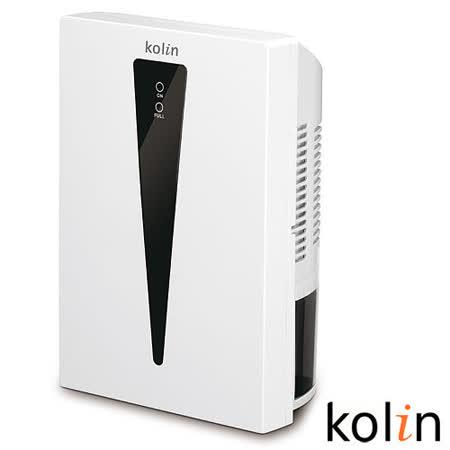 【歌林Kolin】智慧型電子式除濕機(KJ-MNR901)