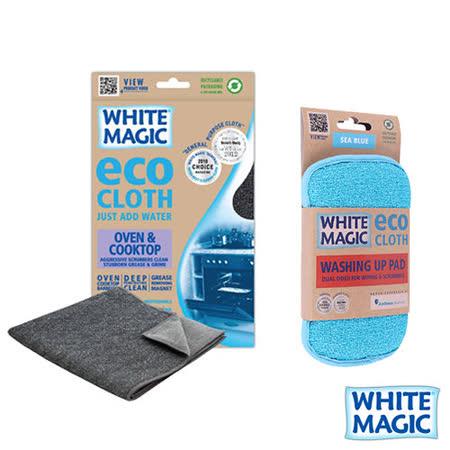 【WHITE MAGIC】澳洲進口爐具流理台專用廚房抹布+環保海綿菜瓜布(隨機出貨)