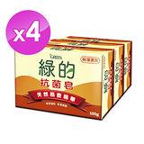 【綠的GREEN】抗菌皂-純淨清爽(100g*3入)*4組