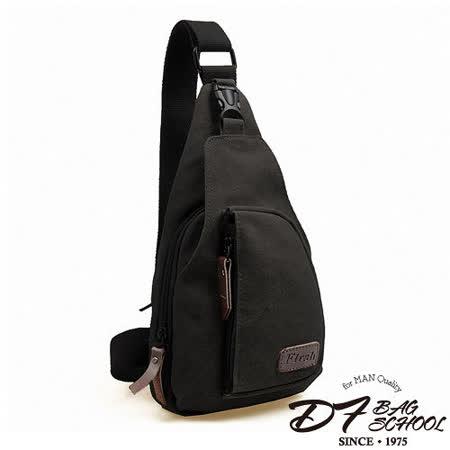 DF BAGSCHOOL - 日式吉田風帆布款休閒單肩斜背包-經典黑