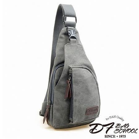 DF BAGSCHOOL - 日式吉田風帆布款休閒單肩斜背包-質感灰