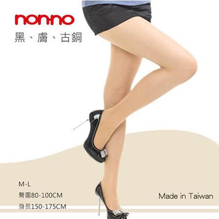 【儂儂non-no】三倍耐勾紗褲襪(3雙/組)