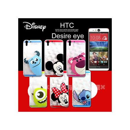 迪士尼授權正版 HTC Desire eye M910X 大頭娃透明彩繪軟式保護殼 手機套