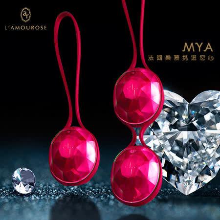 法國L`amourose Mya Beads 瑪雅球聰明球 紅 輕量版