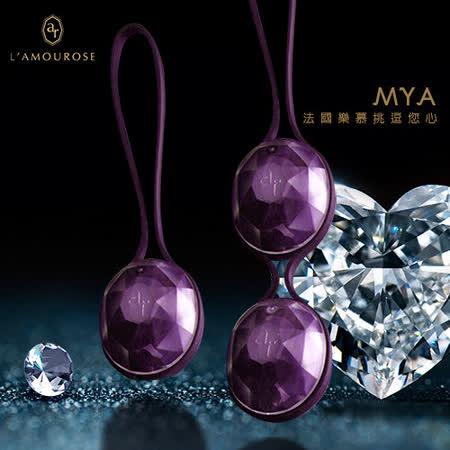 法國L`amourose Mya Beads 瑪雅球聰明球 紫 進階版