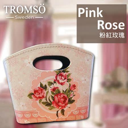TROMSO皮革手提置物籃-粉紅玫瑰