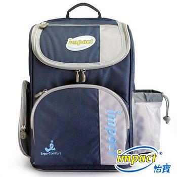 IMPACT 怡寶 資優生舒適護脊書包 -深藍