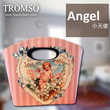 TROMSO皮革手提置物籃-小天使