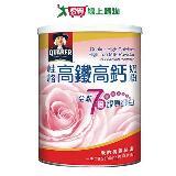 桂格高鐵零脂肪奶粉-海洋膠原蛋白750g