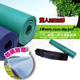【VOSUN】※SGS認證 台灣製造※ NBR 雙人加寬加厚雙壓紋瑜珈墊.睡墊.爬行墊.行動床墊(10mm) 贈(束袋二條 進口瑜珈袋)