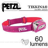 【法國Petzl】TIKKINA 頭燈(60流明)/CLASSIC 經典入門款_紫 E91HV